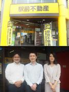 不動産売買仲介営業 ★黄色と黒の看板が目印!九州での知名度抜群の企業/反響への対応が中心です1