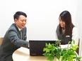 提案営業★安心のチーム制|転職者95%が年収100万円UP|ノルマなし|転勤なし|52年間無借金経営2