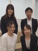 人事労務(給与計算・労務管理などを担当)◎東証一部上場企業子会社  ◎年間休日120日以上1