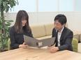 人事労務(給与計算・労務管理などを担当)◎東証一部上場企業子会社  ◎年間休日120日以上3