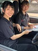 軽貨物ドライバー <月収80万円以上可能!普通免許があればOK!副業OK!>1