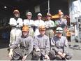 180tキャリアの運転スタッフ(未経験歓迎)◎東証一部上場の日本製鉄グループ|昨年の賞与実績4ヶ月分3