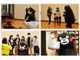 管理部門スタッフ☆創業86年の歴史あり。化粧品業界のパイオニア!3