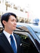 タクシー乗務員 ★賞与年3回、月収40万円保障、30万円の入社祝い金あり!1