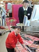 スーパーの店舗スタッフ ★残業月平均23時間|年間の休日休暇は113日1