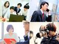 Webディレクター  ◎土日休み|扶養手当やお祝い金制度(結婚・出産・入学)あり!2