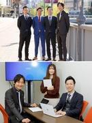 広告営業 ☆9割が未経験スタート│手当充実で、福利厚生が魅力!1