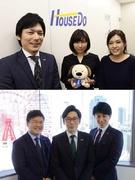営業 ★「不動産」+「金融」で日本の未来を変える1