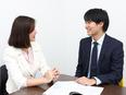 マンツーマン英会話講師(正社員)◎完休2日◎未経験者歓迎!英語力とアイデアを活かせる環境です!2
