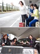 観光タクシードライバー|平均月収46万円・平均年収552万円で業界最高水準!95%未経験!1