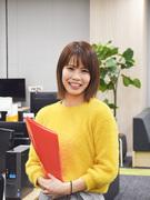 未経験から始める事務 ★土日祝休み/年間休日125日/賞与あり!1