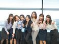 未経験から始める事務 ★土日祝休み/年間休日125日/賞与あり!2