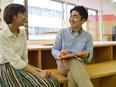 教室スタッフ★教えない教育で子供の創造力を伸ばす(IT、教育未経験者歓迎!)2
