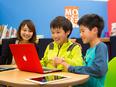 教室スタッフ★教えない教育で子供の創造力を伸ばす(IT、教育未経験者歓迎!)3