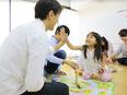 子どもの可能性を拡げる発達教室の先生 ☆残業20H以内/未経験・無資格の方にもご活躍いただけます!2
