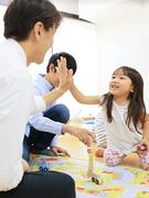 子どもの可能性を拡げる発達教室の先生 ☆残業20H以内/未経験・無資格の方にもご活躍いただけます!1