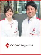 プロジェクトサポート ☆未経験歓迎!月給26万円以上 ☆勤務地を選べます。1
