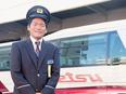バスの運転手 ◎7割が未経験からのスタート!創業89年の安定企業です。2