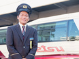 バスの運転手 ★面接1回|7割が未経験スタート|賞与昨年実績3.8ヶ月分2