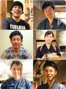 『四十八漁場』等の店長候補 ★全国の漁場より直送された旬の鮮魚をお届け!日本の漁業の活性化に貢献!1