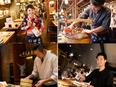 『四十八漁場』等の店長候補 ★全国の漁場より直送された旬の鮮魚をお届け!日本の漁業の活性化に貢献!3
