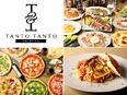 イタリアンレストランの店舗運営スタッフ(責任者候補)★月8~9日休み!東証一部上場グループ企業。3