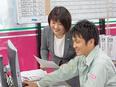 正社員デビュー歓迎!平均年収は819万円です。/営業2
