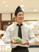 野菜とフルーツショップのアドバイザー◎未経験歓迎!「野菜とフルーツのワンダーランド」が職場です!1