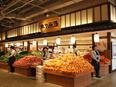 野菜とフルーツショップのアドバイザー◎未経験歓迎!「野菜とフルーツのワンダーランド」が職場です!2