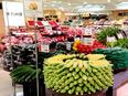野菜とフルーツショップのアドバイザー◎未経験歓迎!「野菜とフルーツのワンダーランド」が職場です!3
