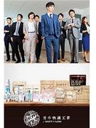 東証一部上場企業での「中途採用業務担当者」/経験を活かし、新設東京ヘッドオフィスの採用担当者に!1