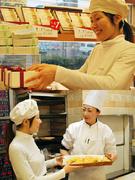 洋菓子の販売スタッフ ★転居を伴う転勤なし1