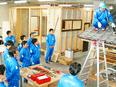 施工スタッフ ☆95%が未経験入社、東証一部上場企業で腰を据えませんか?賞与2回。2