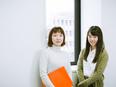 「中央大学」で働く事務スタッフ☆秋は「紅葉」がきれいです。 新学期にむけて!◎未経験~OK!3