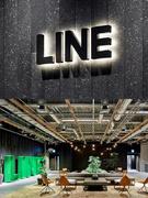 LINE本社で働くアシスタントスタッフ★クリエイティブな仕事に携わるチャンス◎直雇用化の実績多数◆1