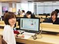 未経験から始めるITエンジニア☆超大手有名ゲーム企画・開発実績あり!ゲームやPCが好きな方大歓迎!3
