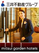 ホテルフロントスタッフ◎新オープンのホテルも多数/正社員登用あり1