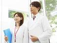 未経験から始める食品系の開発職★研修充実/勤務地選択可能!2