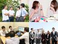 インフラエンジニア ◎年間休日130日/働きやすい会社はエンジニアがつくっています!2