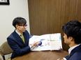 未経験歓迎の会計税務コンサルタント ★賞与年3回!(昨年度実績5ヶ月分)2