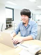 Web広告のプロモーションスタッフ ◆電話での対応です(内勤100%)◆業務改善の提案に携われます!1