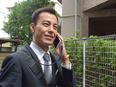 公共料金の案内スタッフ <月9日の休みを自由に組み合わせOK!/平均月収37万円!>2