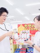 大手ドラッグストアの店舗スタッフ(店長候補)◎未経験歓迎!月9日お休み1