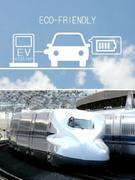 自動車や鉄道等の電気部品の設計エンジニア ★直近3年の定着率99%★年間休日125日★土日祝休み1