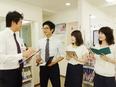 予備校の校舎運営スタッフ ◆残業ほぼナシ、働きやすさも抜群の当社でキャリアを積もう!2