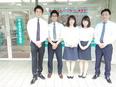 予備校の校舎運営スタッフ ◆残業ほぼナシ、働きやすさも抜群の当社でキャリアを積もう!3