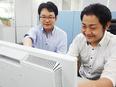 ITエンジニア |システムやデータを守るお仕事|未経験歓迎・残業ほぼなし!3