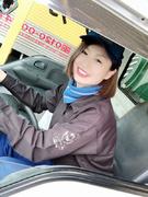 女性ドライバー ☆平均月給33万円以上 ☆賞与年3回 ☆感謝が見えやすい仕事です1