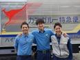 総合職 ◎東証一部上場企業グループの中核企業|10名の積極採用3