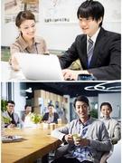 未経験からはじめる管理系事務職◎東証一部上場グループ/しっかり「教育体制」を整えています!1